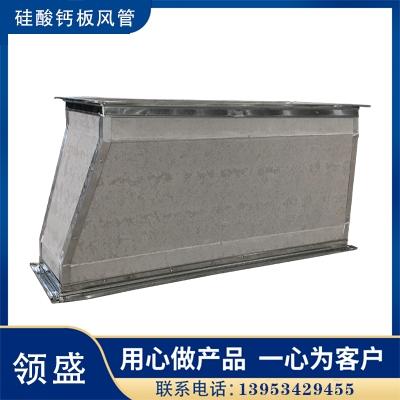 山西硅酸钙板防排烟风管