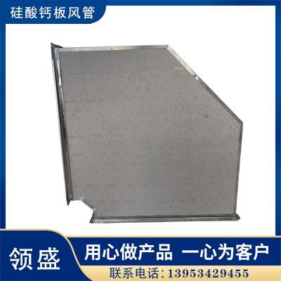 山西硅酸钙防火风管