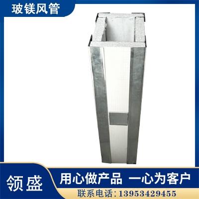 无机玻镁风管