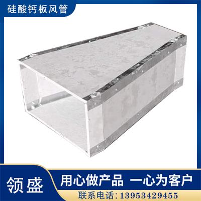 硅酸钙板风管接口