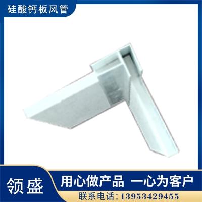 山西碳酸钙板接口