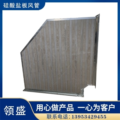 纺织空调厂地埋风管