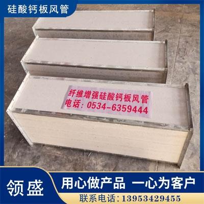 防火硅酸盐板 硅酸钙板吊顶 纤维增强硅酸钙板厂家产能高 厂家直销