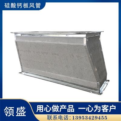 简单介绍下硅酸钙板的储运事项!